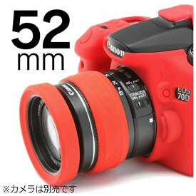 ジャパンホビーツール Japan Hobby Tool レンズリム52mm (レッド)