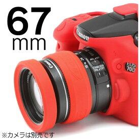 ジャパンホビーツール Japan Hobby Tool レンズリム67mm (レッド)
