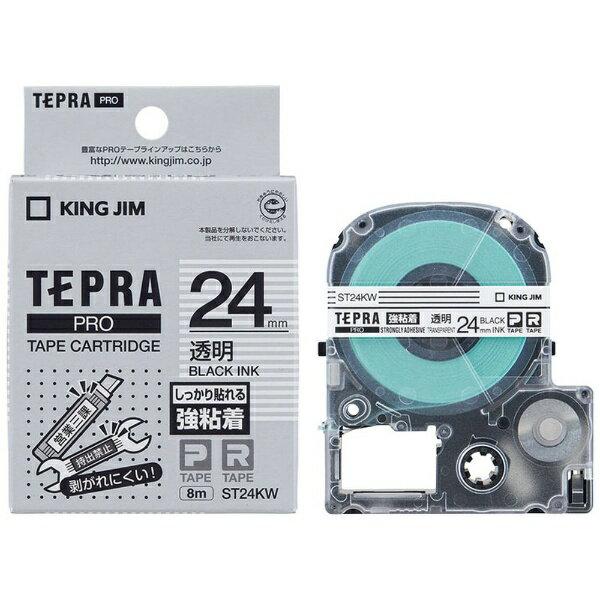 キングジム KING JIM テプラ(TEPRA) 強粘着ラベル (透明テープ/黒文字/24mm幅) ST24KW