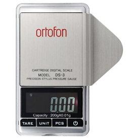 オルトフォン ortofon カートリッジ用針圧計 DS-3[DS3]