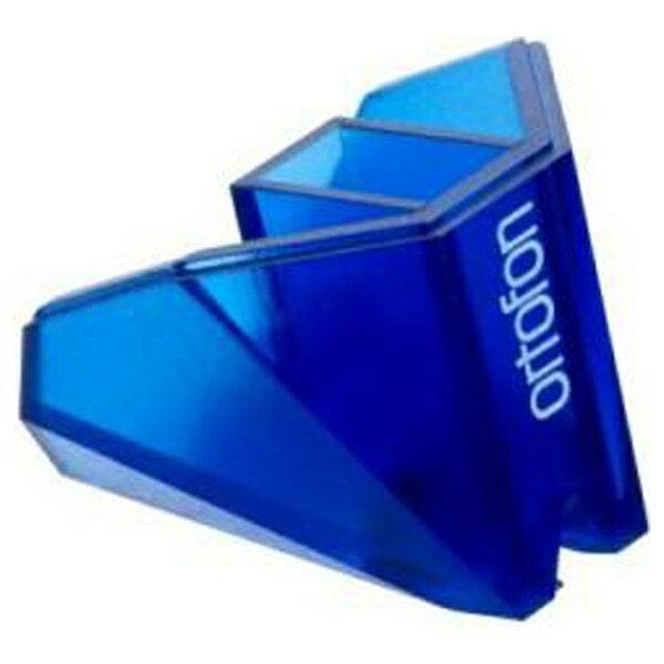 【送料無料】 オルトフォン(ORTOFON) 交換針 Stylus 2M BLUE スタイラス[STYLUS2MBLUE]