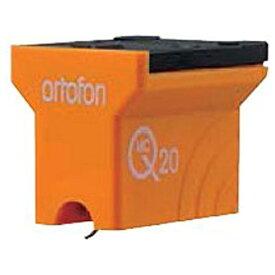 オルトフォン ortofon レコードカートリッジ MCQ20