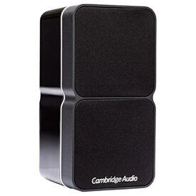 CAMBRIDGEAUDIO ケンブリッジ オーディオ スピーカー(1本)[MIN22BLK]