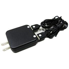 キングジム KING JIM USB 充電用ACアダプタ(USB充電コード2本付) GA-500AC[GA500AC]