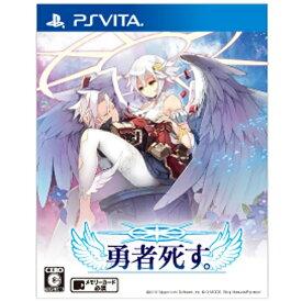 日本一ソフトウェア Nippon Ichi Software 勇者死す。【PS Vitaゲームソフト】