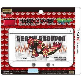 ジュピター jupiter ハードカバー for ニンテンドー3DS LL ゲンシグラードン【3DS LL】