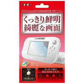 アローン ALLONE 光沢フィルム【Wii U】
