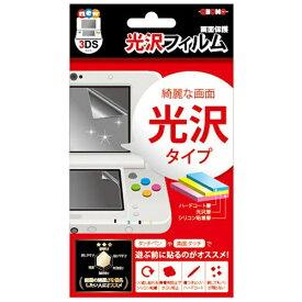 アローン ALLONE 光沢フィルム【New3DS】