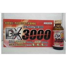 【第2類医薬品】 アルイニンDX3000(100mL×10本)〔栄養ドリンク〕【wtmedi】福地製薬
