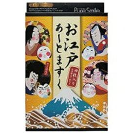 サンスマイル SunSmile Pure Smile(ピュアスマイル) お江戸アートマスク 4枚セット
