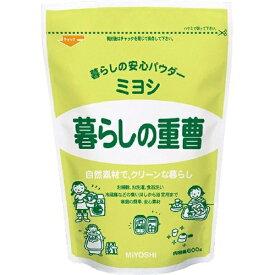 ミヨシ石鹸 MIYOSHI 暮らしの重曹本体 (600g)〔キッチン用洗剤〕【rb_pcp】