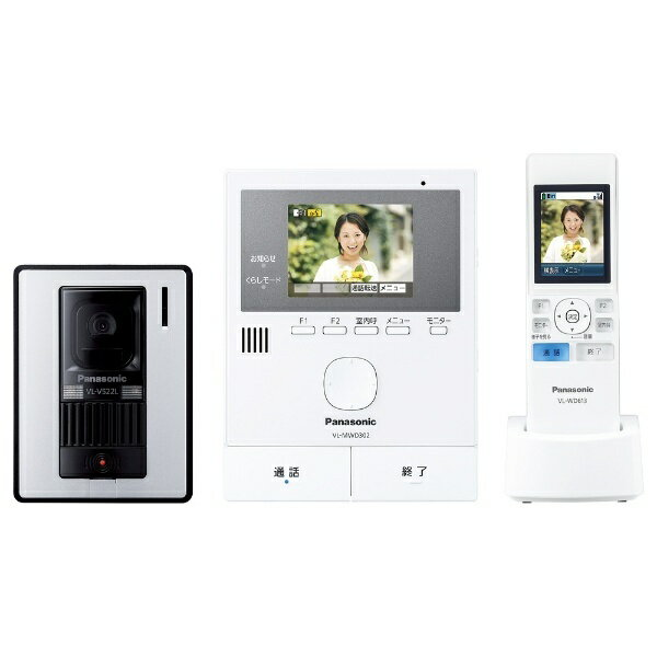 パナソニック Panasonic ワイヤレスモニター付テレビドアホン 「どこでもドアホン」 VL-SWD302KL[VLSWD302KL] panasonic
