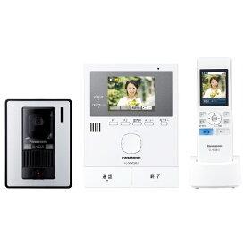 パナソニック Panasonic ワイヤレスモニター付テレビドアホン 「どこでもドアホン」 VL-SWD302KL[インターホン VLSWD302KL] panasonic