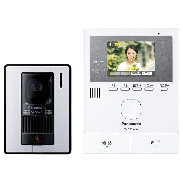 パナソニック Panasonic テレビドアホン 「どこでもドアホン」 VL-SVD302KL[VLSVD302KL] panasonic