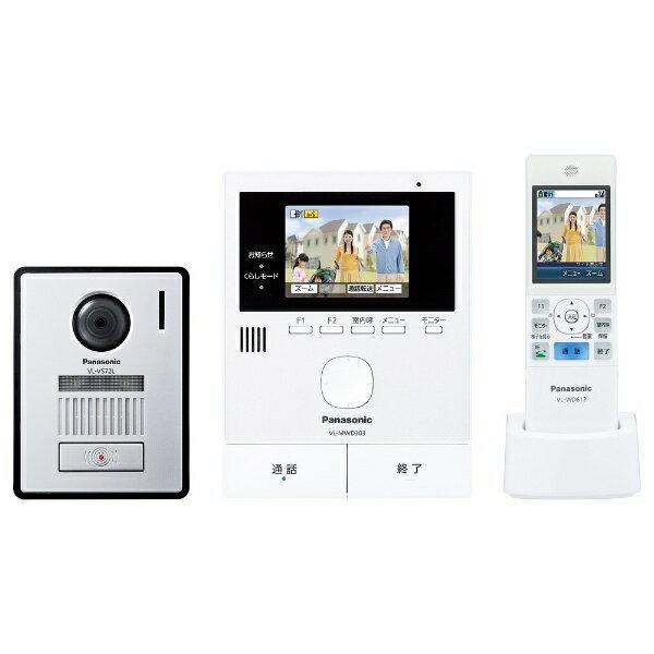 パナソニック Panasonic ワイヤレスモニター付テレビドアホン 「どこでもドアホン」 VL-SWD303KL[VLSWD303KL] panasonic