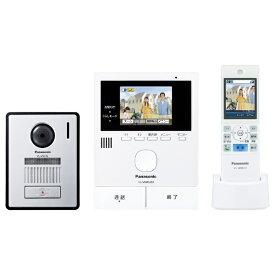 パナソニック Panasonic ワイヤレスモニター付テレビドアホン 「どこでもドアホン」 VL-SWD303KL[インターホン ワイヤレス 工事不要 配線不要]