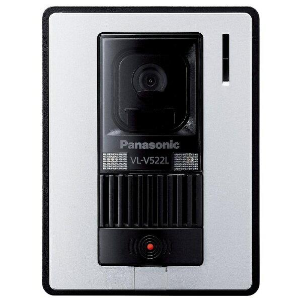 パナソニック Panasonic カメラ玄関子機 VL-V522L-WS[VLV522LWS] panasonic