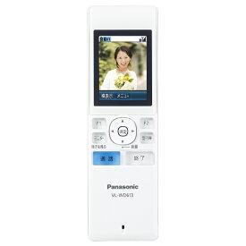 パナソニック Panasonic ワイヤレスモニター子機 VL-WD613[VLWD613] panasonic