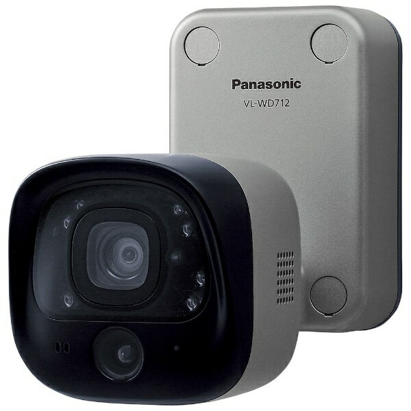 パナソニック Panasonic センサー付屋外ワイヤレスカメラ VL-WD712K[VLWD712K] panasonic