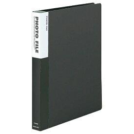 コクヨ KOKUYO アM160D フォトファイル A4サイズ 黒