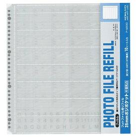 コクヨ KOKUYO アM330 フォトファイル四切35乳白台紙