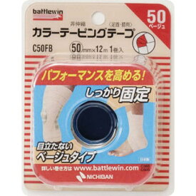 ニチバン NICHIBAN バトルウィン カラーテーピングテープ C50FB 足首・膝用 1巻入〔テーピング〕