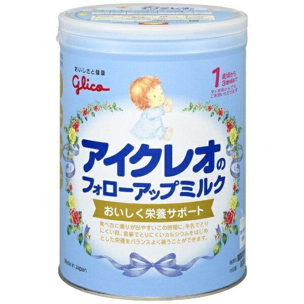 アイクレオ ICREO 【アイクレオ】フォローアップミルク 820g〔ミルク〕