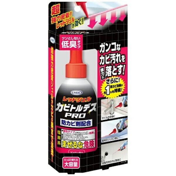 UYEKI ウエキ カビトルデスPRO 150g〔お風呂用洗剤〕