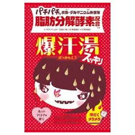 バイソン Bison 爆汗湯 ホットアロマの香り (60g) [入浴剤]