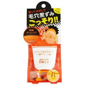 コスメテックスローランド COSMETEX ROLAND 柑橘王子ピールパック (60g)