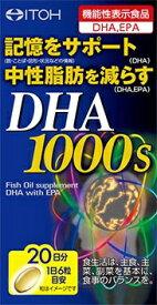 井藤漢方製薬 ITOH 【wtcool】DHA1000 120粒【代引きの場合】大型商品と同一注文不可・最短日配送
