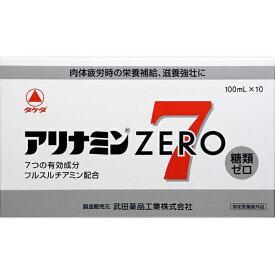アリナミンゼロ7(100mL×10本)【医薬部外品】【代引きの場合】大型商品と同一注文不可・最短日配送武田コンシューマーヘルスケア Takeda Consumer Healthcare Company