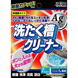 ウェルコ WELCO 洗たく槽クリーナーAg 70g〔洗濯槽クリーナー〕【wtnup】