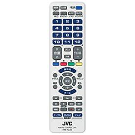 JVC ジェイブイシー AVマルチリモコン RM-A633-W(ホワイト)[RMA633W]