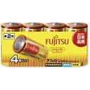 富士通 FUJITSU LR14FL-4S 単2電池 LongLife(ロングライフ) [4本 /アルカリ][LR14FL4S]