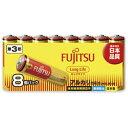 富士通 FUJITSU LR6FL-8S 単3電池 LongLife(ロングライフ) [8本 /アルカリ][LR6FL8S]