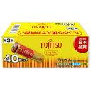 富士通 FUJITSU LR6FL-40S 単3電池 LongLife(ロングライフ) [40本 /アルカリ][LR6FL40S]【rb_pcp】