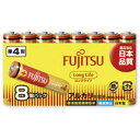 富士通 FUJITSU LR03FL-8S 単4電池 LongLife(ロングライフ) [8本 /アルカリ][LR03FL8S]
