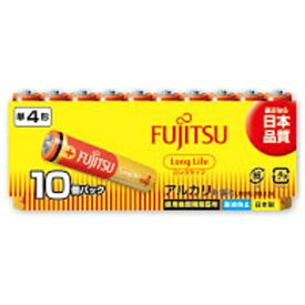 富士通 FUJITSU LR03FL-10S 単4電池 LongLife(ロングライフ) [10本 /アルカリ][LR03FL10S]