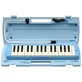 ヤマハ YAMAHA ピアニカ 32鍵盤 P-32E ブルー[鍵盤ハーモニカ ヤマハ P32E]