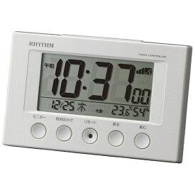 リズム時計 RHYTHM 電波目覚まし時計 「フィットウェーブスマート」 8RZ166SR03 (白)[8RZ166SR03]