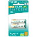 東芝 TOSHIBA TNH-3LE 単3形 充電池 IMPULSE(インパルス)ライトタイプ [2本][TNH3LE2P]