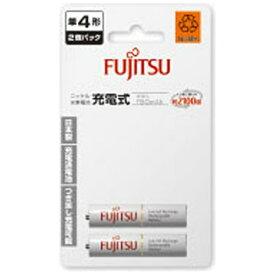 富士通 FUJITSU HR-4UTC 2B 単4形 充電池 [2本]