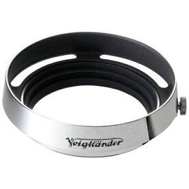フォクトレンダー Voigtlander レンズフード LH-9S(シルバー)[LH9S]