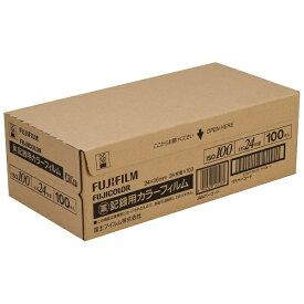 富士フイルム FUJIFILM 記録用カラーフィルム簡易包装品/業務用パック1箱(24枚撮×100本入) 135 ISO 100 GYO24EX 100P[135ISO100GYO24EX100P]