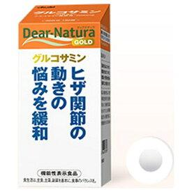 アサヒグループ食品 Asahi Group Foods Dear-Natura(ディアナチュラ)ディアナチュラゴールド グルコサミン 60日分〔機能性表示食品〕【wtcool】