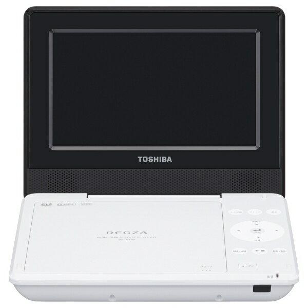 【送料無料】 東芝 7V型 ポータブルDVDプレーヤー SDP710S-W(ホワイト)