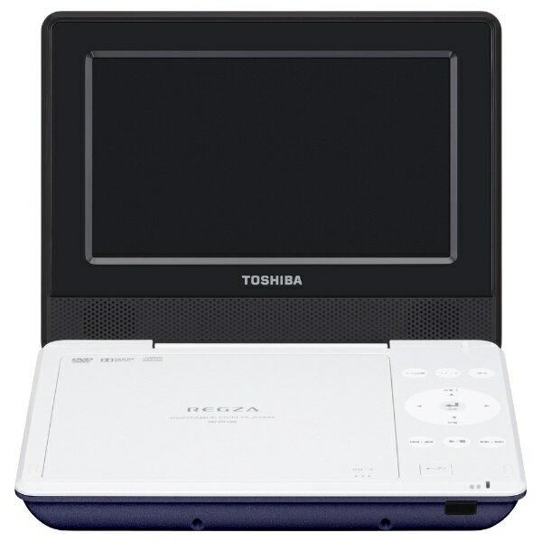 【送料無料】 東芝 7V型 ポータブルDVDプレーヤー SDP710S-L(ブルー)