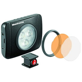 マンフロット Manfrotto LUMI LEDライト 220 lux PLAY MLUMIPL-BK[MLUMIEPLBK]