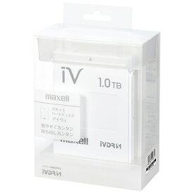 マクセル Maxell M-VDRS1T.E.WH iV-DR(アイヴィ) カラーシリーズ ホワイト [1TB /1個][MVDRS1T.E.WH]